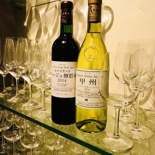 国産山梨ワインを中心に♪