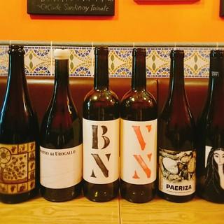 ワインは、スペイン産のみ!自然派(Bio)ワインも多数