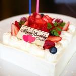 86111052 - 20歳のお誕生日おめでとう♬*゜