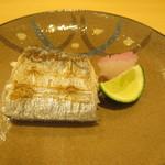 鮨 うら山 - 太刀魚の焼き物