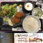 焼肉秀門 - 2018/5再訪 焼肉秀門 水戸オーパ店 宮崎牛メンチカツランチ\500(税別)にしました