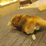 鮨 うら山 - 煮アナゴ