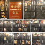 ありがた屋 - ありがた屋(愛知県岡崎市)食彩品館.jp撮影