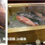 ありがた屋 - アカタチウオ,ありがた屋(愛知県岡崎市)食彩品館.jp撮影