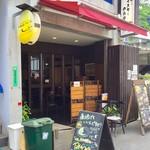 オリエンタルカフェ - 店舗外観。
