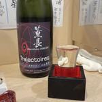 よし春 - 薫長 純米吟醸 無濾過生酒
