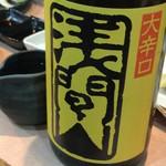 鶴喜屋 -