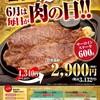 Sutekitohambagunosarun - 料理写真:6月は毎日がニクの日