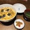 飛うめ - 料理写真:◆玉子丼(670円)にお吸い物(50円)を付けました。どちらも税込。