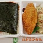 ほかほか弁当 - 料理写真:明太子のり弁当¥450