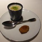 レストラン リューズ - ☆根セロリの冷製スープ☆