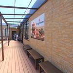 King Farm Cafe -