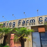 King Farm Cafe -