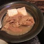 UOK - もつ煮豆腐皿ハーフ
