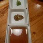 石垣酒場 肉まる - 肉まるコンボのタレ