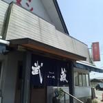 Musashiramen - 外観