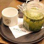 サロン ギンザ サボウ - お茶セットは+400円(かりがね茶 山笑う(煎茶)
