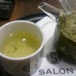 サロン ギンザ サボウ - お茶セットのお茶(かりがね茶 山笑う(煎茶))