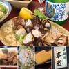 こぶし - 料理写真: