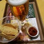 フレッシュネスバーガー - 生ビールとナチョス