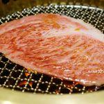 焼肉 銀座 コバウ - サーロイン一枚切り