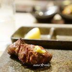 焼肉 銀座 コバウ - サガリ