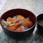 丸勘 - うゆとろ漬けサーモン丼~☆