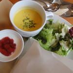 ジュノエスク・ベーグル・カフェ - スープ+サラダ+ヨーグルト