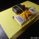 Tonkatsugoriko - 折箱