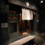 つけ麺 APPLE BASIC - ☆
