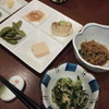 Ikenoya - 料理写真:落としと前菜