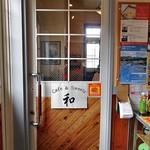 和 - 『夕張観光案内センター』側(駅舎内)の入り口