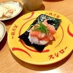 スシロー - *赤えびめんたい(¥100)※期間限定