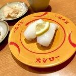 スシロー - *いか塩レモン(¥100)