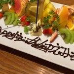 サカナバル - お誕生日フルーツ盛り合わせ