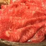 あづま - 黒毛和牛