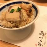 あづま - 鯛飯