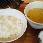 亜李蘭別邸 - 小ライス&玉子コンソメスープ