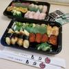 もりいち - 料理写真:まぐろ、びんとろ、穴子、赤貝、いわし、うに、いくら、胡椒鯛を2皿(4貫)ずつ