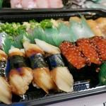86153944 - まぐろ、びんとろ、穴子、赤貝、いわし、うに、いくら、胡椒鯛を2皿(4貫)ずつ