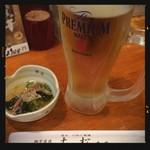 宝山 いわし料理 大松 - 生ビール&お通し