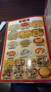 台湾料理 幸楽園 -