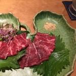 ほいっぽ - 刺 和牛ツラミ