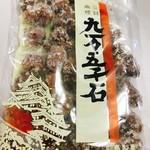 前島製菓 - 料理写真: