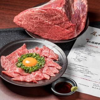 尾崎牛のカルパッチョ〜超レア・幻の最上級和牛肉タタキ