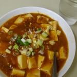 中華 つけ麺 はるき - 麻婆豆腐(辛め)¥500-