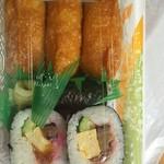 すし処 紀文 - 太巻寿司、カンピョウ巻き、いなり寿司セット