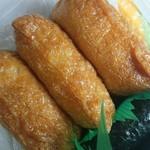 すし処 紀文 - 砂糖使いが絶妙なしっとりいなり寿司