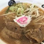 金澤濃厚中華そば 神仙 - 料理写真:濃厚味噌「炎・炙」肉盛ラーメン