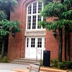 立教大学 第一食堂 - 外観